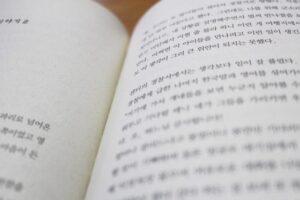 韓国語教室へカジャカジャ(行こう行こう)!気になる韓国語教室を体験!