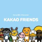 カカオフレンズ特集!韓国の人気キャラクター「カカオフレンズ」についてまとめてみた。
