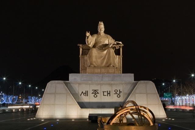就職にもプラス?韓国語の試験を受けるメリットって?韓国語レベルを判断する3つの試験を解説!