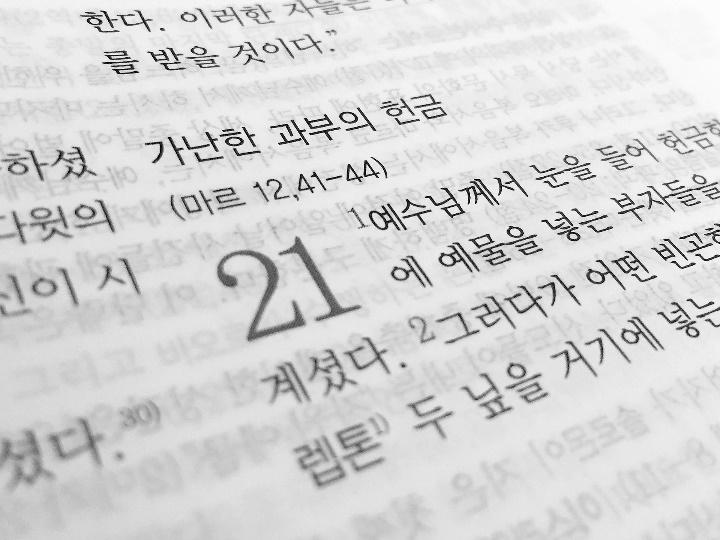 韓国語…とは?日本人学習者が知らない韓国語の根本をわかりやすく説明!