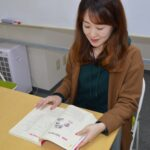 KVillage新大久保校の新人講師ドヨン先生をご紹介!