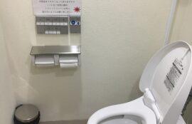 新大久保本校のお手洗いの改装工事が終了しました!