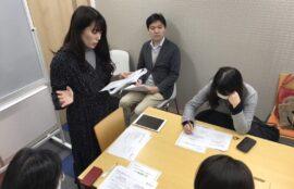 1月25日 新大久保駅前校にて留学セミナーを行いました✨
